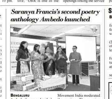 Saranya Francis's Second Poetry Anthology Ambedo Launched