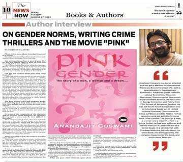 Pink Gender - The News Now